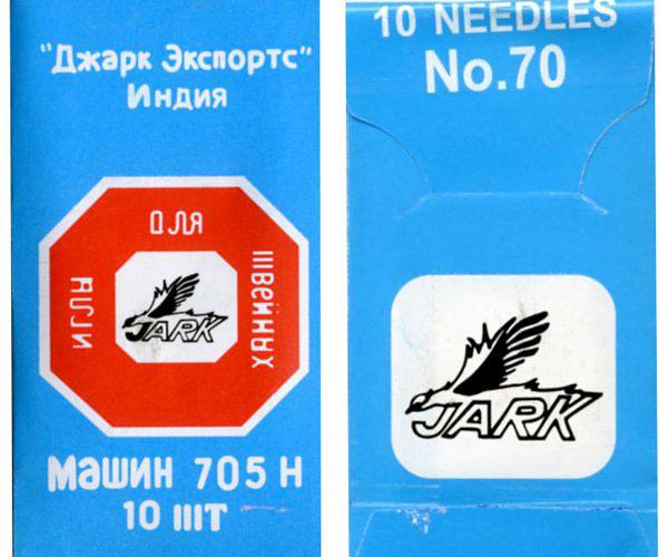 ИГЛЫ БШМ №70