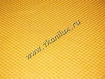 Диор №11, охристо-желтый  (трикотаж)